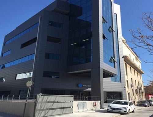 """""""NEUROPUBLIC"""" Building, Greece (2015)"""